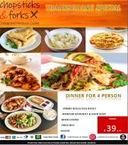 menu_a-116